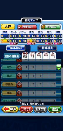 f:id:arimurasaji:20200201173443j:plain
