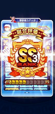 f:id:arimurasaji:20200201173447j:plain