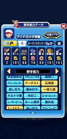 f:id:arimurasaji:20200201173450j:plain