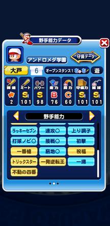 f:id:arimurasaji:20200201173452j:plain
