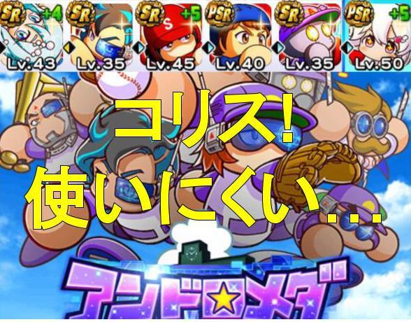 f:id:arimurasaji:20200201173814j:plain