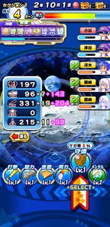 f:id:arimurasaji:20200201214608j:plain