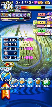 f:id:arimurasaji:20200201214616j:plain
