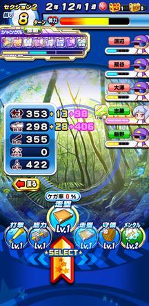 f:id:arimurasaji:20200201214625j:plain