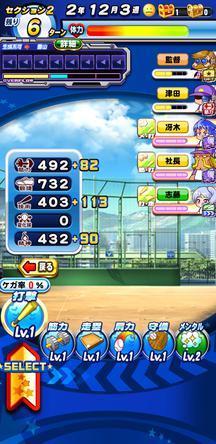 f:id:arimurasaji:20200201214634j:plain
