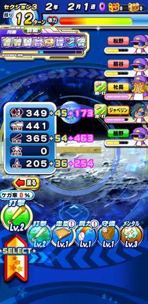 f:id:arimurasaji:20200201214643j:plain