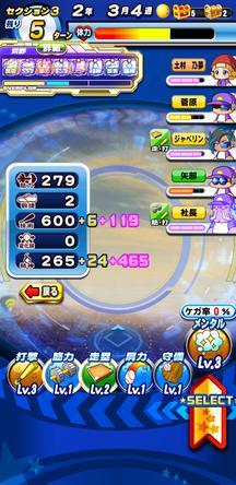 f:id:arimurasaji:20200201214650j:plain