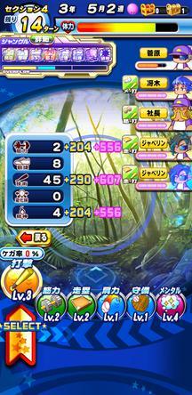 f:id:arimurasaji:20200201214701j:plain
