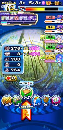 f:id:arimurasaji:20200201214710j:plain