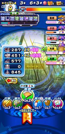 f:id:arimurasaji:20200201214719j:plain