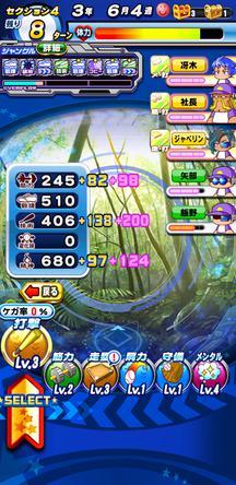 f:id:arimurasaji:20200201214727j:plain