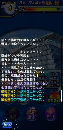 f:id:arimurasaji:20200201214737j:plain