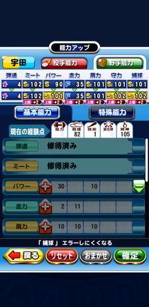 f:id:arimurasaji:20200201214807j:plain