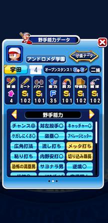 f:id:arimurasaji:20200201214812j:plain