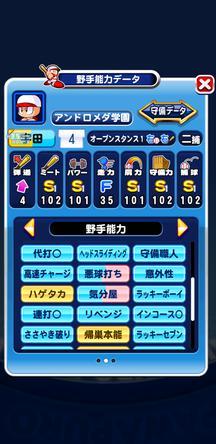 f:id:arimurasaji:20200201214815j:plain