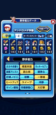 f:id:arimurasaji:20200201214818j:plain