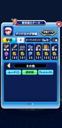 f:id:arimurasaji:20200201214821j:plain