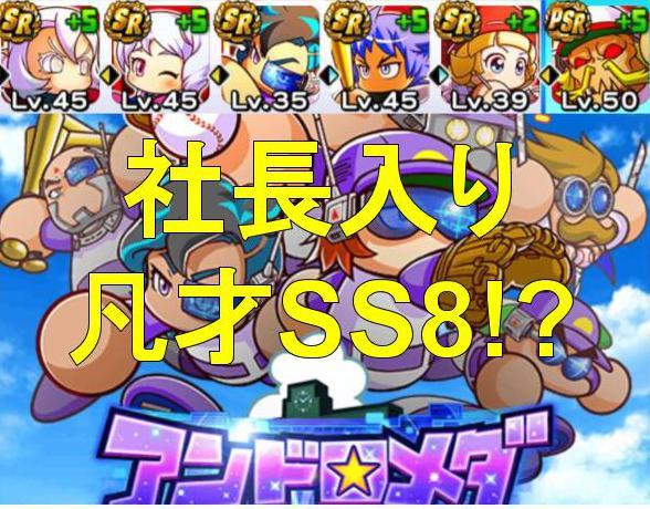 f:id:arimurasaji:20200201215102j:plain