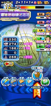 f:id:arimurasaji:20200202104802j:plain
