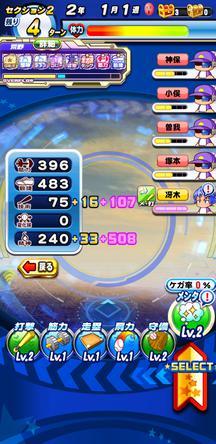f:id:arimurasaji:20200202104810j:plain