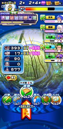 f:id:arimurasaji:20200202104820j:plain