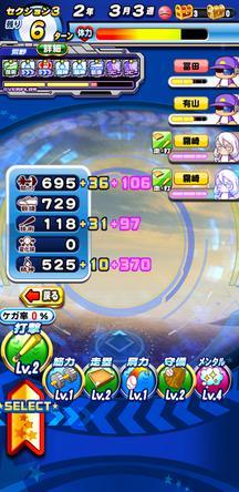 f:id:arimurasaji:20200202104828j:plain