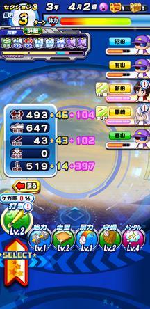 f:id:arimurasaji:20200202104836j:plain