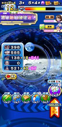 f:id:arimurasaji:20200202104845j:plain