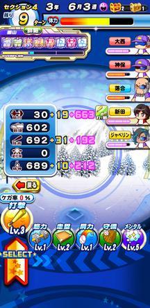 f:id:arimurasaji:20200202104852j:plain