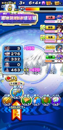 f:id:arimurasaji:20200202104906j:plain