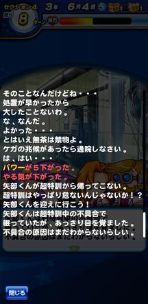 f:id:arimurasaji:20200202104910j:plain