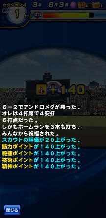 f:id:arimurasaji:20200202104919j:plain