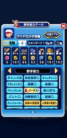 f:id:arimurasaji:20200202104941j:plain