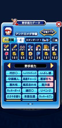 f:id:arimurasaji:20200202104944j:plain