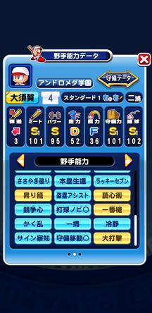 f:id:arimurasaji:20200202104947j:plain
