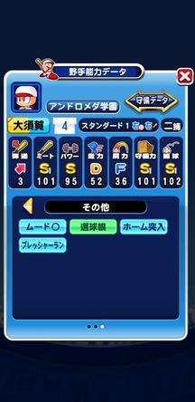 f:id:arimurasaji:20200202104950j:plain