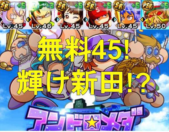 f:id:arimurasaji:20200202105421j:plain