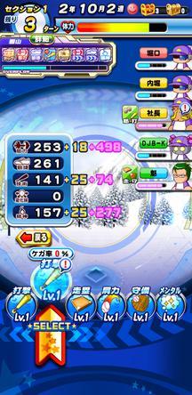 f:id:arimurasaji:20200202123541j:plain