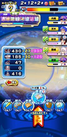 f:id:arimurasaji:20200202123551j:plain