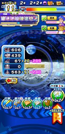 f:id:arimurasaji:20200202123610j:plain