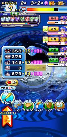 f:id:arimurasaji:20200202123617j:plain