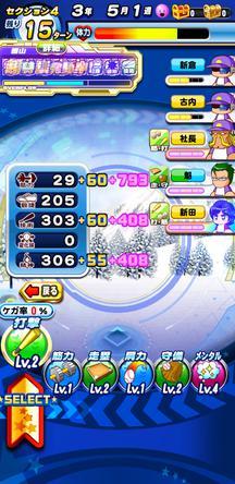 f:id:arimurasaji:20200202123627j:plain
