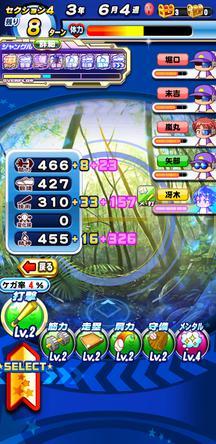 f:id:arimurasaji:20200202123635j:plain