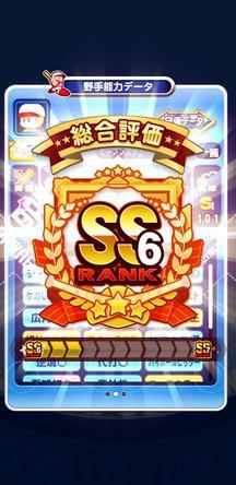 f:id:arimurasaji:20200202123647j:plain