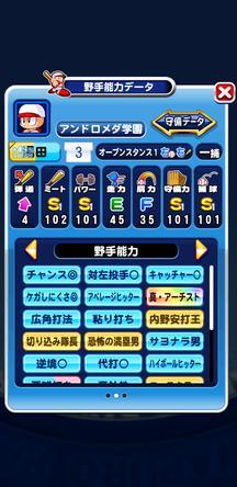 f:id:arimurasaji:20200202123650j:plain