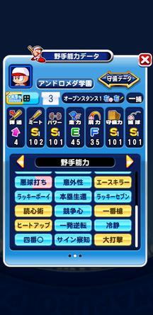 f:id:arimurasaji:20200202123652j:plain
