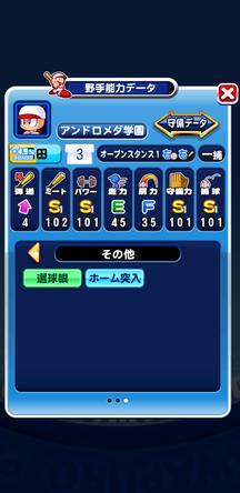 f:id:arimurasaji:20200202123654j:plain