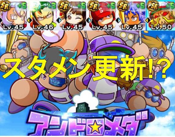 f:id:arimurasaji:20200202144910j:plain