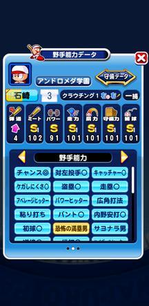 f:id:arimurasaji:20200202183243j:plain