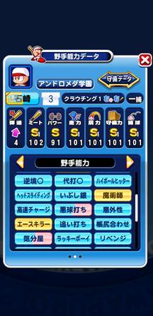 f:id:arimurasaji:20200202183247j:plain